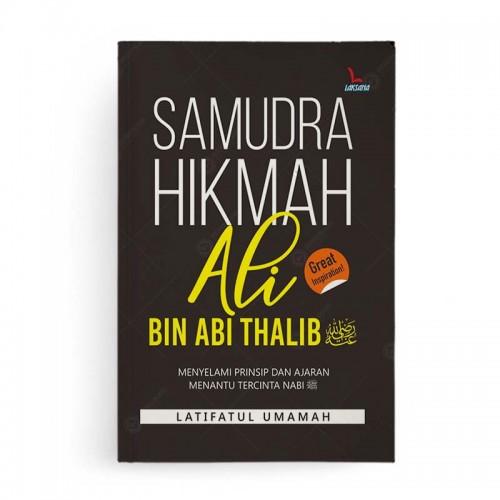Samudra Hikmah Ali Bin Abi Thablib
