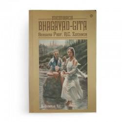 Membaca Bhagavad Gita Bersama Prof. R.C. Zaehner