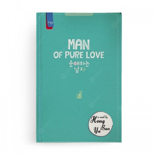 Man of Pure Love