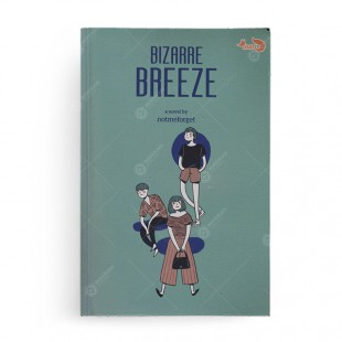 Bizarre Breeze