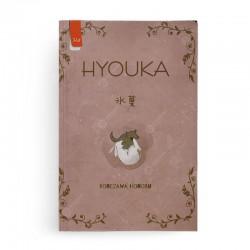 Novel Hyouka