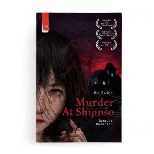 Pembunuhan di Vila Orang Mati - Murder at Shijinso