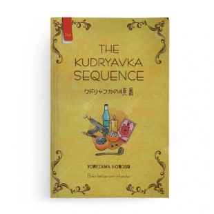 The Kudryavka Sequence