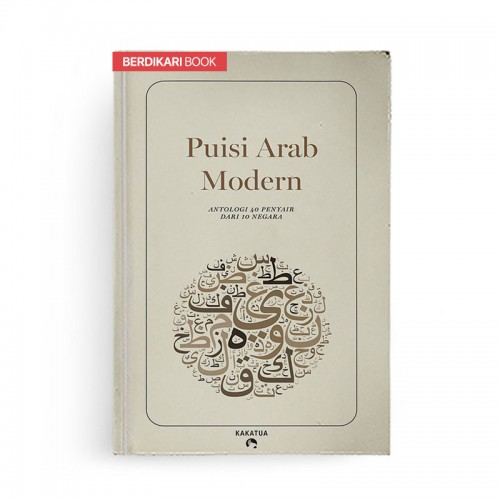 Puisi Arab Modern