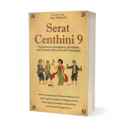 Serat Centhini 9 Pengembaraan Jayengresmi, Jayengraga, dan Kulawirya Mencari Syekh Amongraga