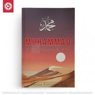 Muhammad Nabi untuk Semua