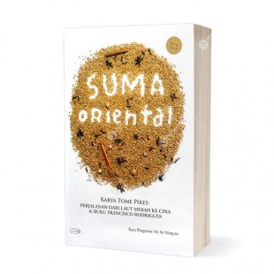 Suma Oriental