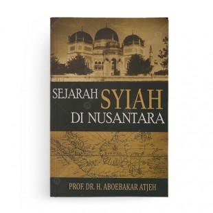 Sejarah Syiah di Nusantara