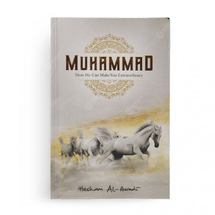 Muhammad How He Can Make You Extraordinary