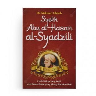 Syekh Abu Al Hasan Al Syadzili