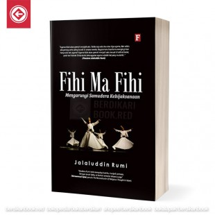 Fihi Ma Fihi (Soft Cover)