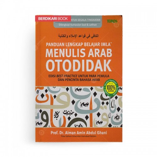 Panduan Lengkap Belajar Imla Menulis Arab Otodidak