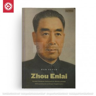 Potret Seorang Intelektual Revolusioner