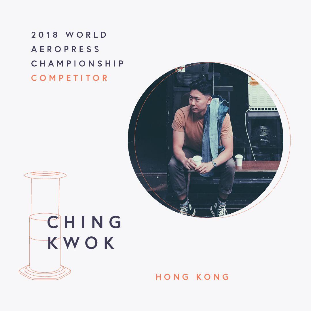 The World AeroPress Championships: Ching Kwok
