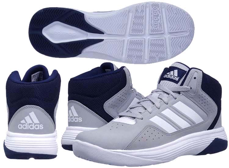 best basketball shoes - Adidas basketball shoes