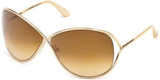 Shiny Rose Gold / Gradient Brown lenses