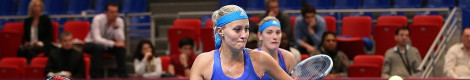 Bitcoin sportsbook | Bitcoin betting on Australian Open Women Doubles