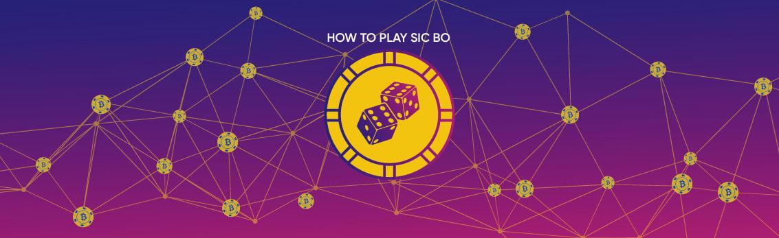 Как играть в Сик Бо в биткоинах