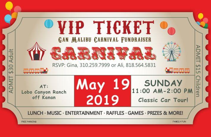 Gan Malibu Carnival Fundraiser by Gan Malibu | BetterUnite