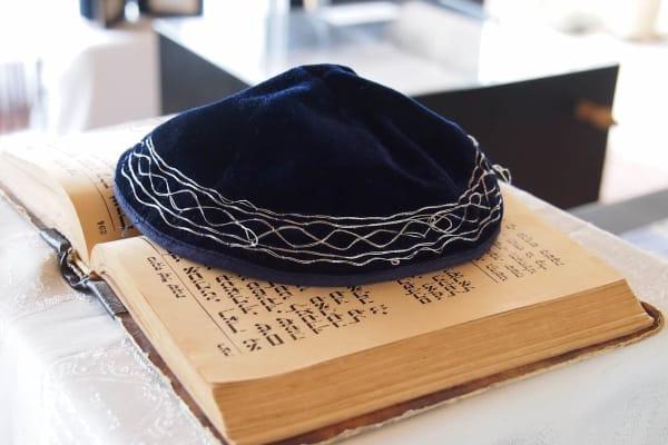 Judaism Funeral Customs