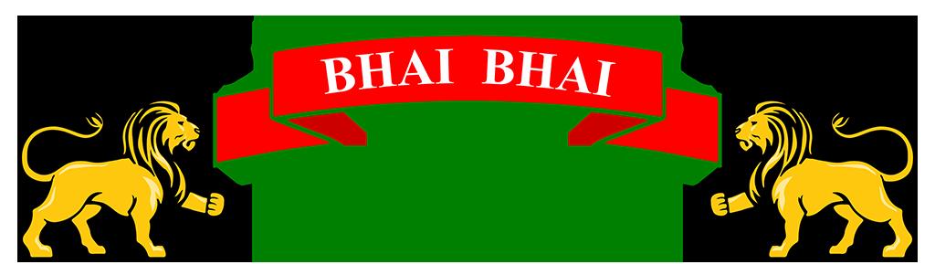 Bhai Bhai Islamkot