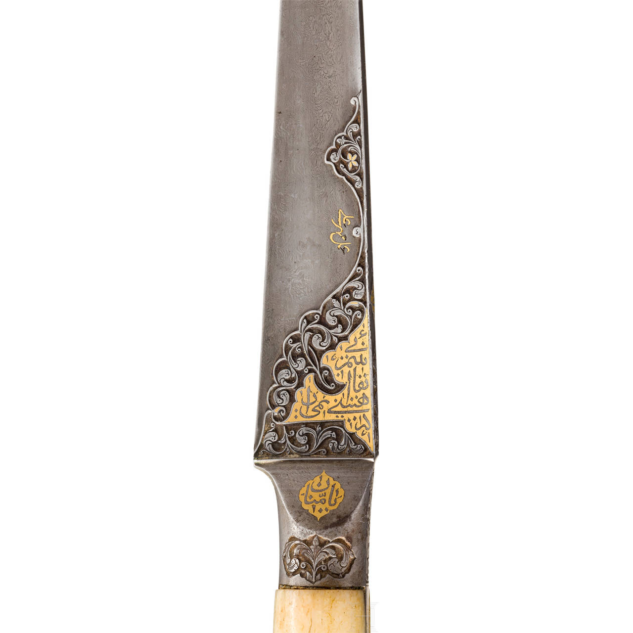 Luxus-Set aus zwei goldeingelegten Kards, Persien, um 1800