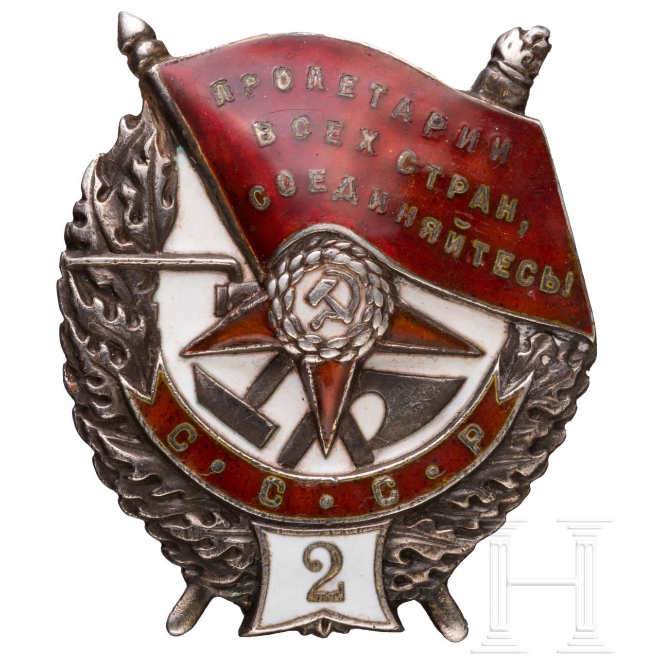 Rotbannerorden für zweifache Verleihung, Sowjetunion, ab 1936