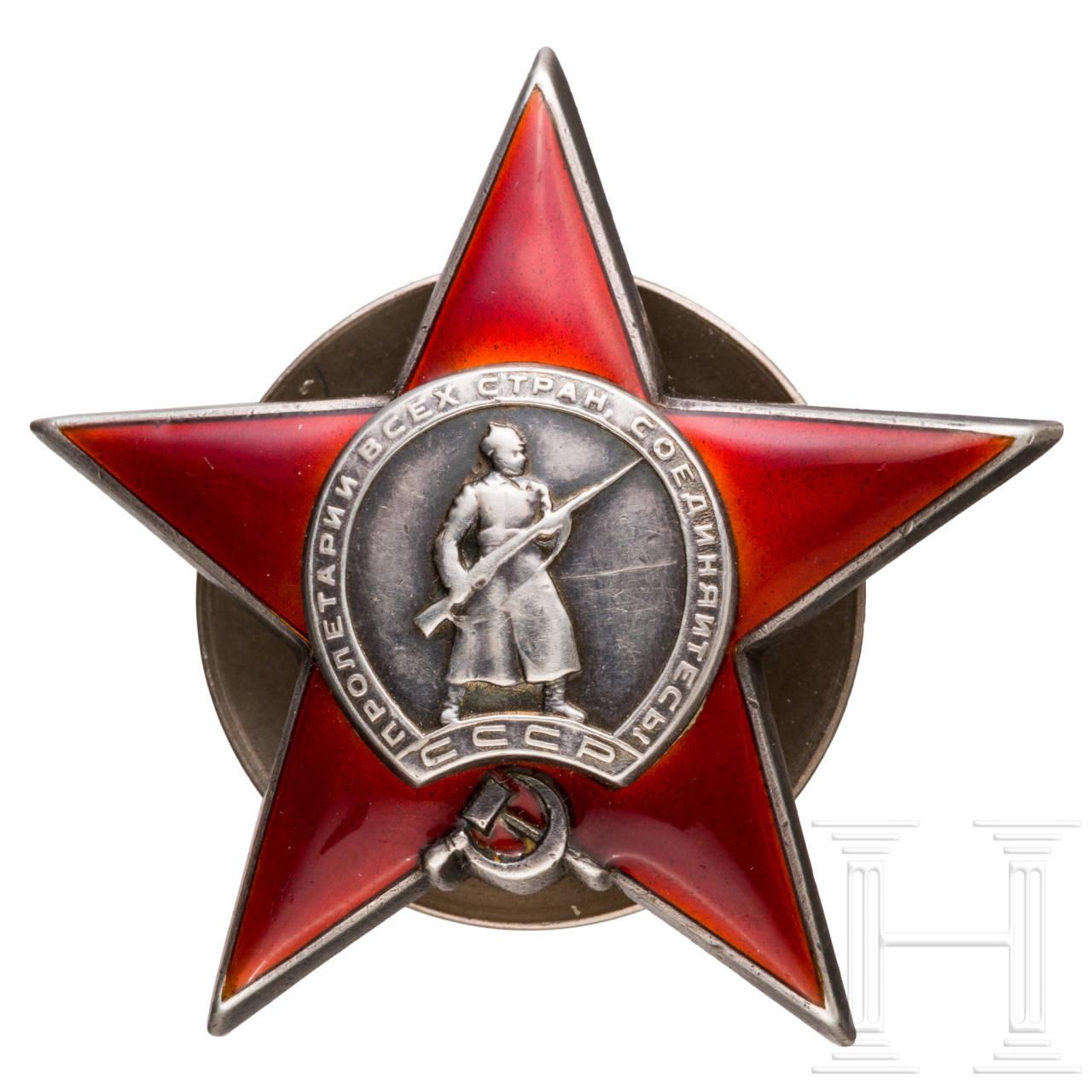 Orden des Roten Sterns, frühe und seltene Variante mit großem Herstellerstempel, Sowjetunion, ab 1936