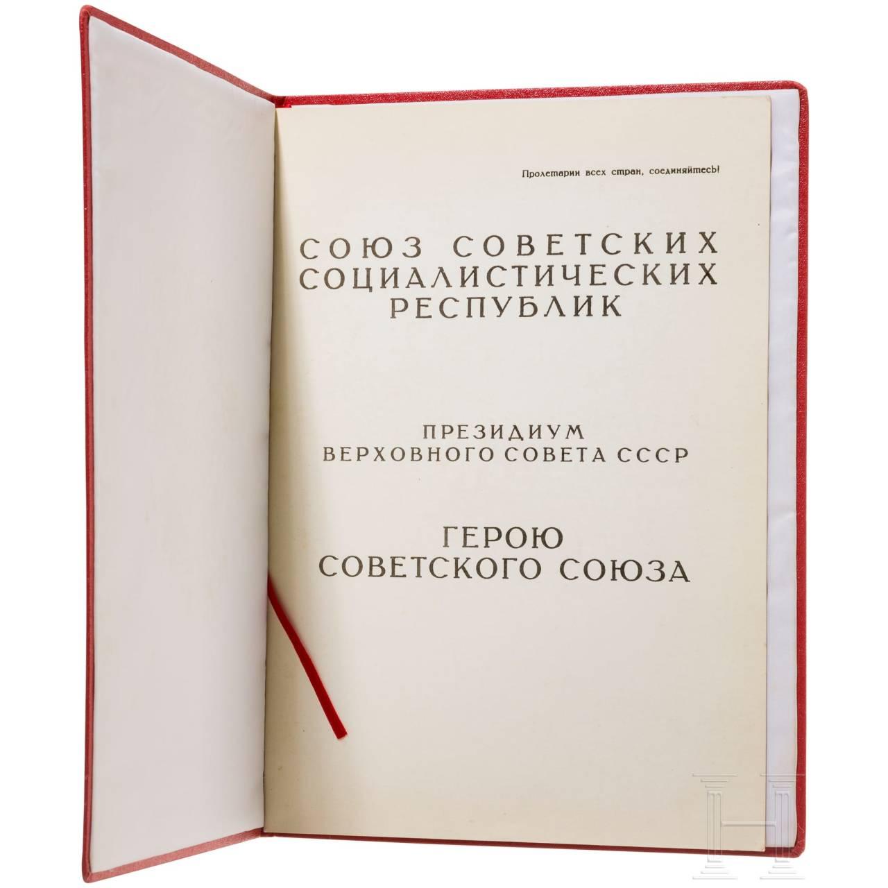 Verleihungsurkunde zum Helden der Sowjetunion von Nikolay Vasilievitch Baranovsky, Sowjetunion, datiert 20. August 1943