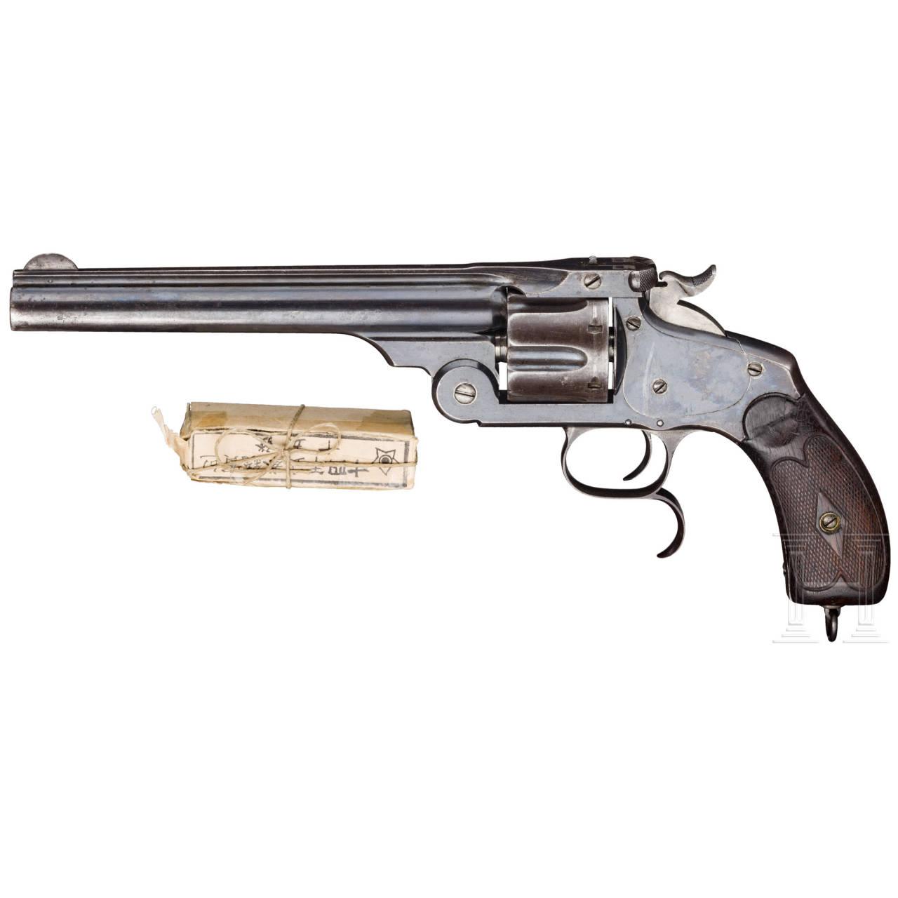 Smith & Wesson New Mod. No. 3, Marine