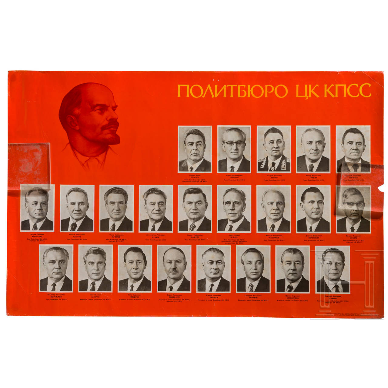 Drei Propagandaplakate, 1970er Jahre