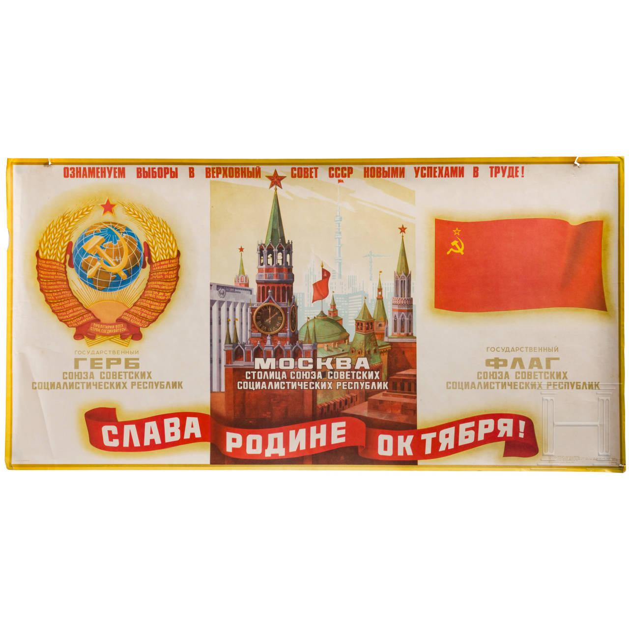 Drei Propagandaplakate, 1970er/80er Jahre