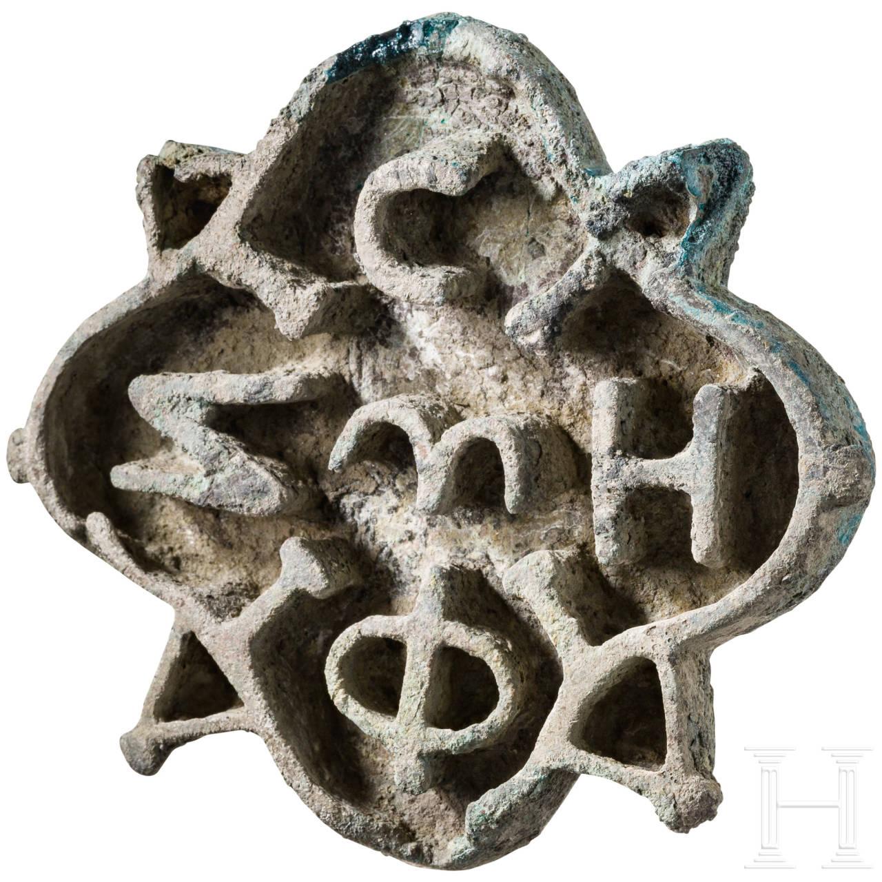 Großer, bronzener Brotstempel, byzantinisch, 6. - 7. Jhdt.