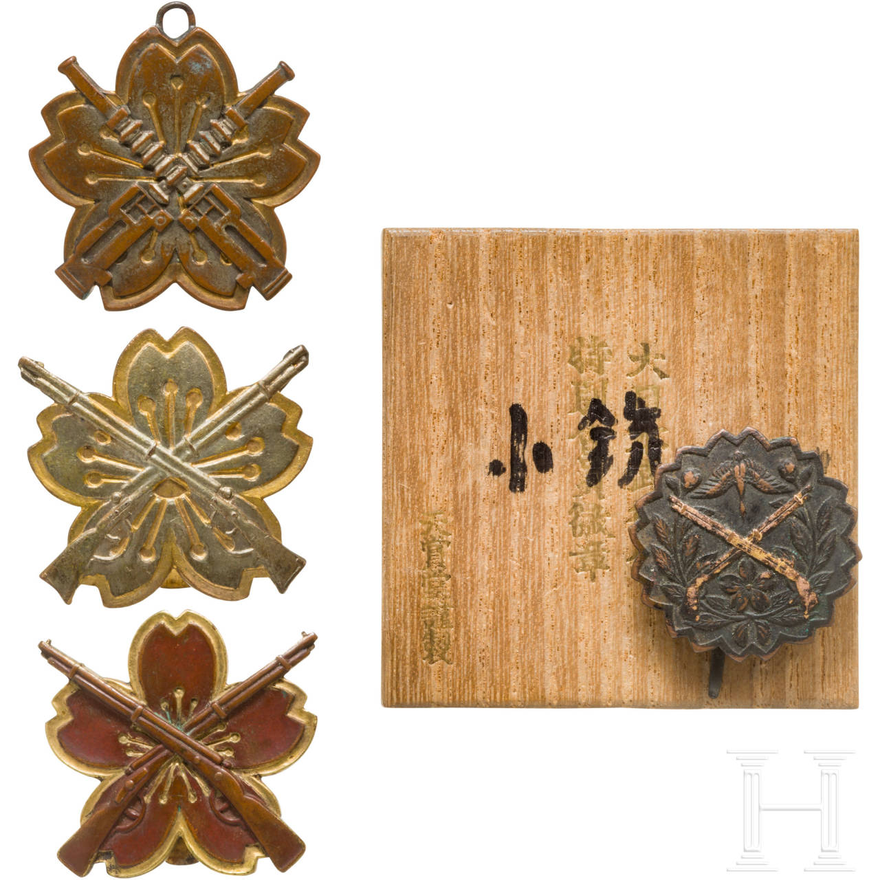 Four shooting badges, Meiji and Showa periods