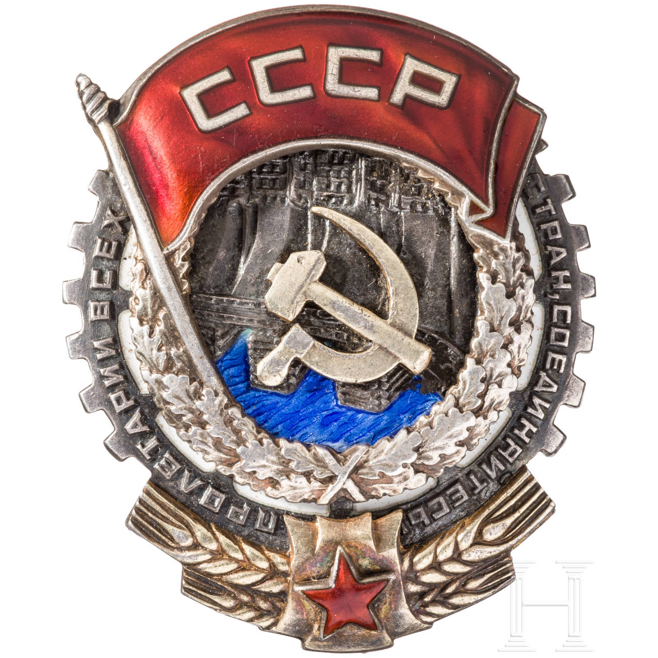 Order of the Red Banner, since 1936