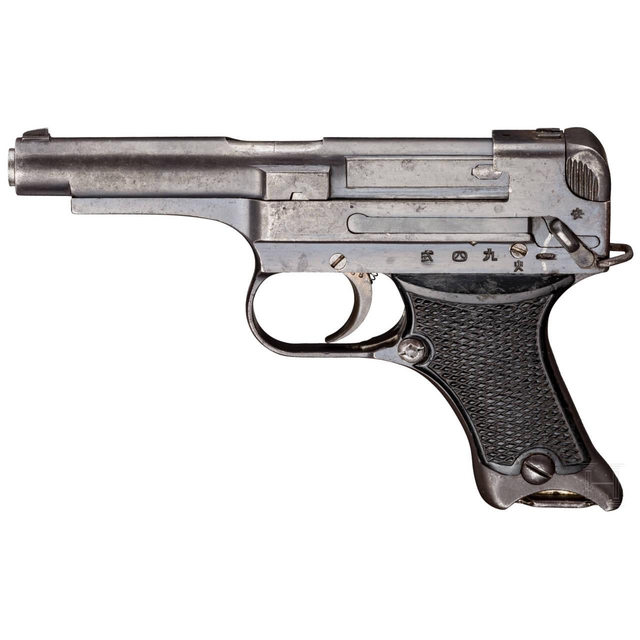 Nambu Typ 94