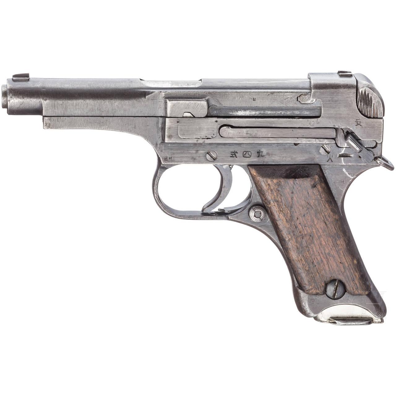 Nambu Typ 94, letzte Ausführung