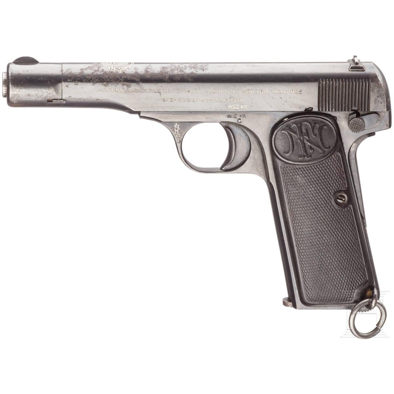 Jugoslawien - FN Mod. 10/22, Militärkontrakt, mit Tasche