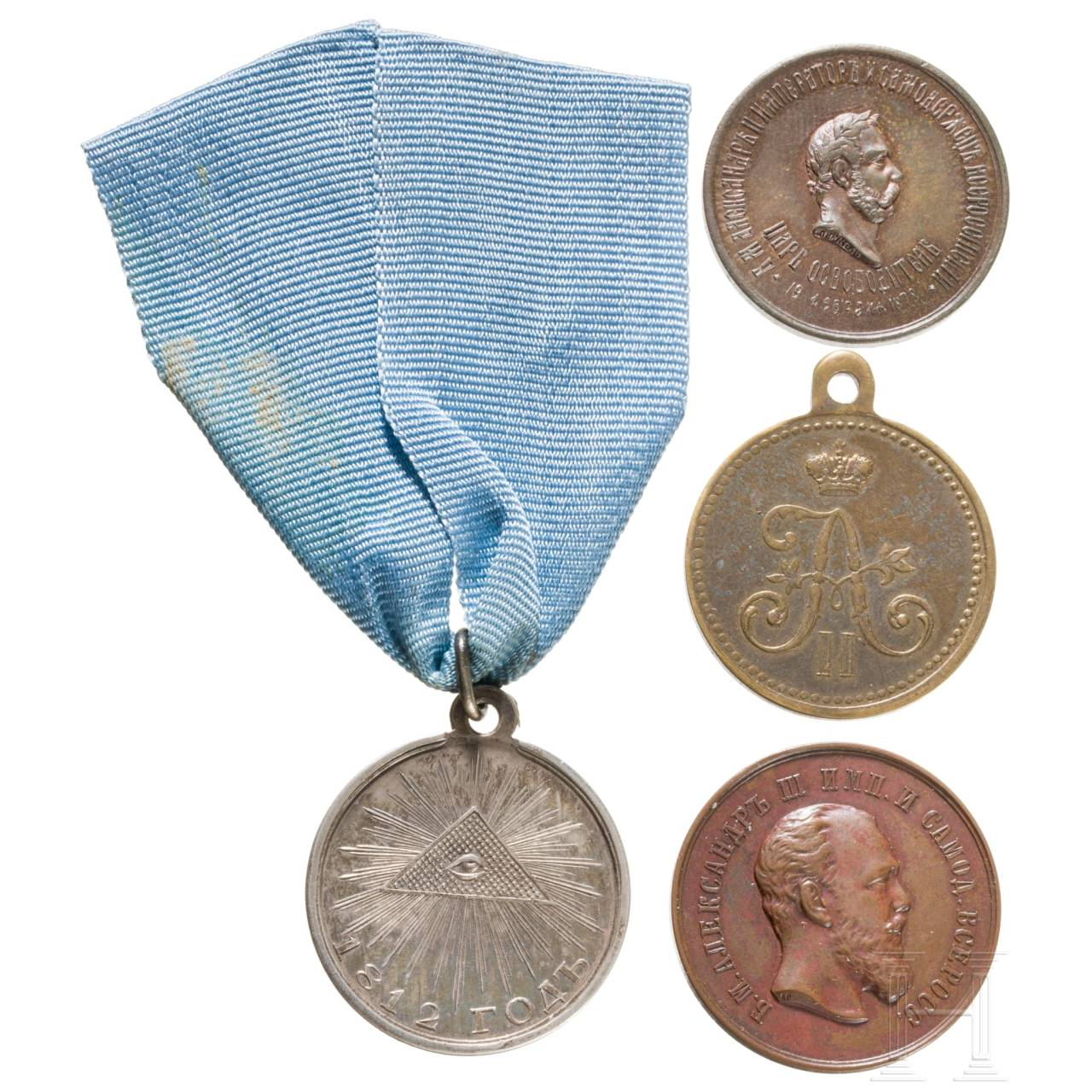 A Silver Medal for the Patriotic War in 1812 and three other medals, Russia, mainly 19th century