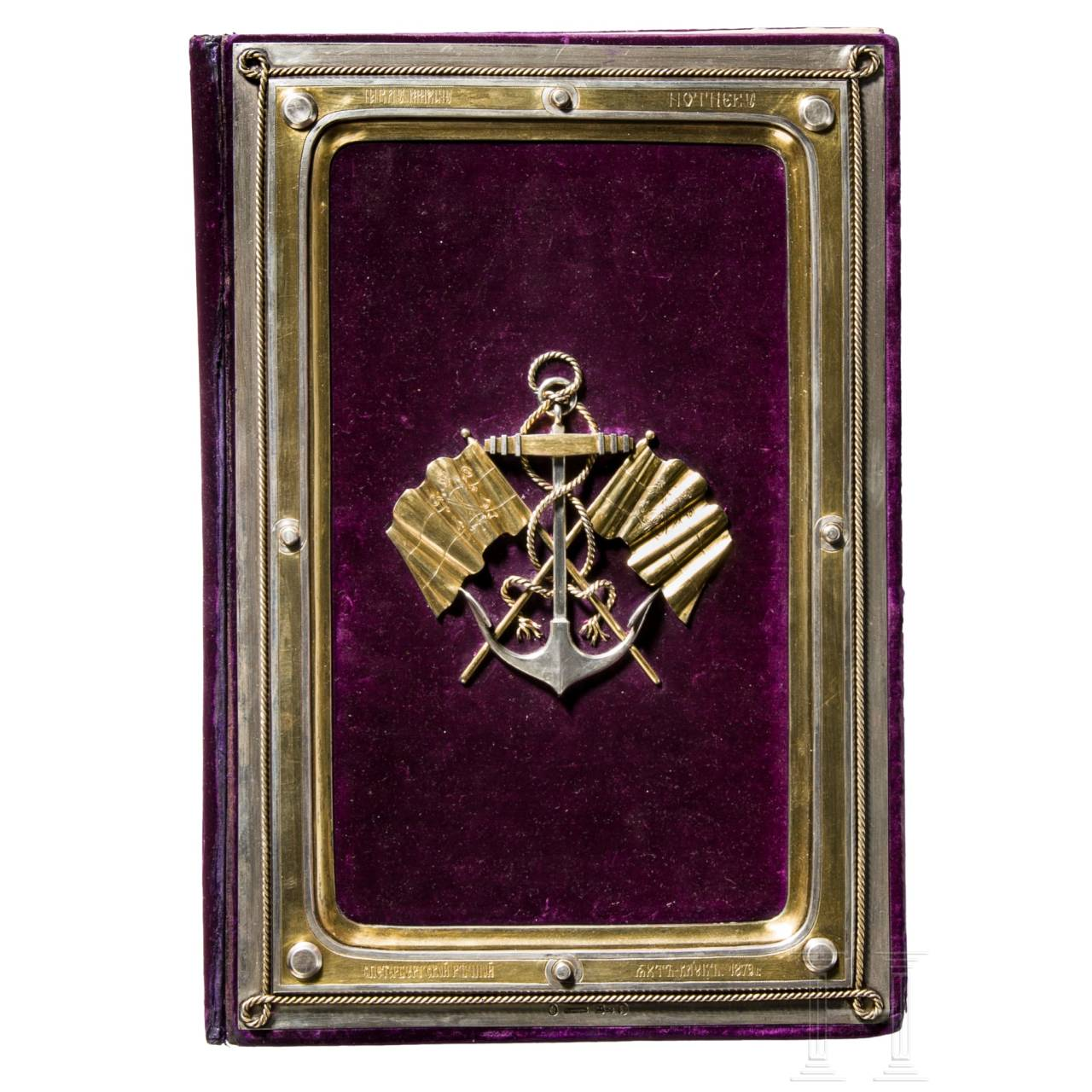 A splendid silver-mounted writing case of the St. Petersburg Yacht Club, awarded to the renowned architect Pavel Karlovitch Notbek (1824 – 1877), St. Petersburg, Russia, dated 1870/1872