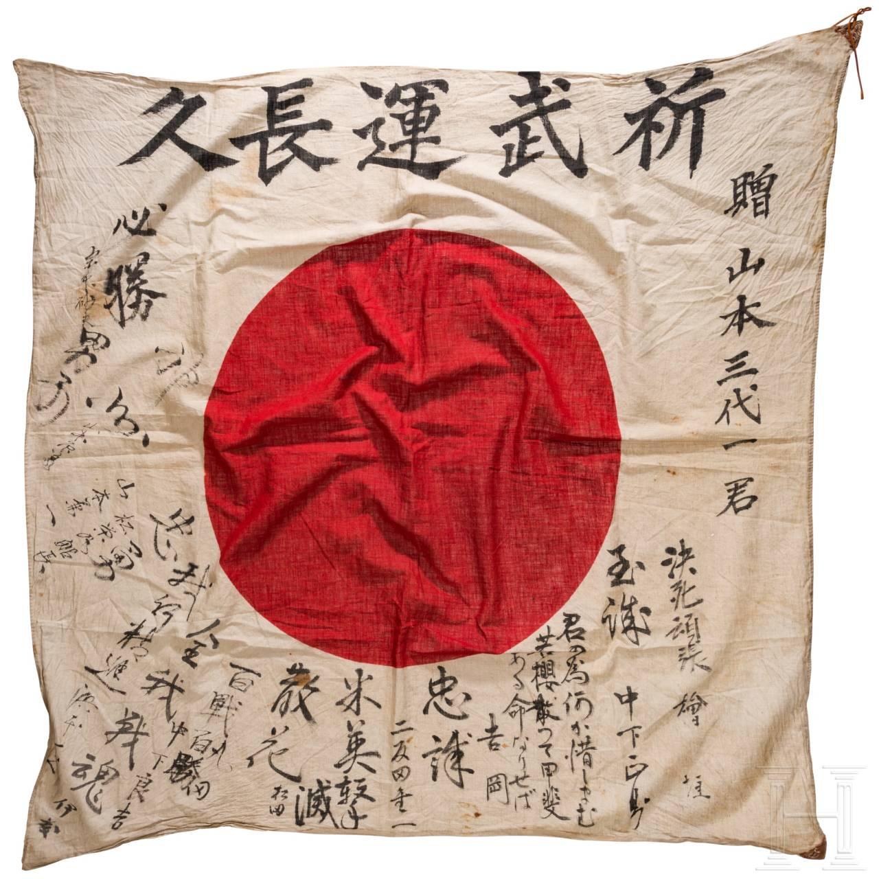 Japan im 2. Weltkrieg - signierte Flagge