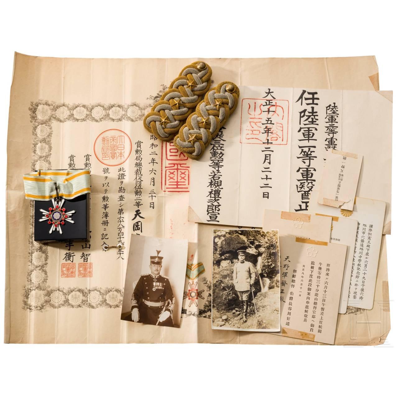 Nachlass eines Sanitätshauptmannes aus dem 2. Weltkrieg