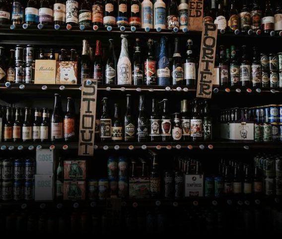 Biermuur.001