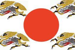 Bierista japan.001