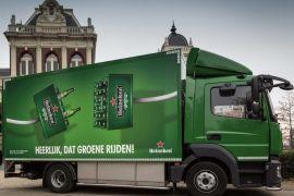 Heineken groen drop the c