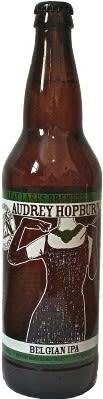 Audrey hopburn