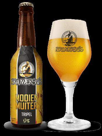 Beer beerglasslogo 2634