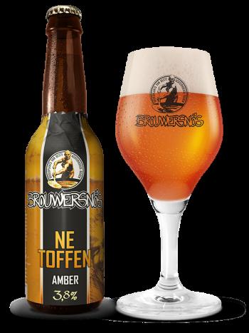 Beer beerglasslogo 2635