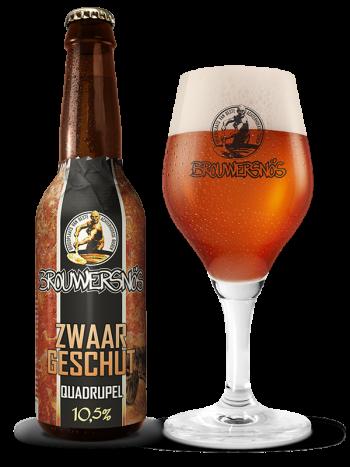 Beer beerglasslogo 2638
