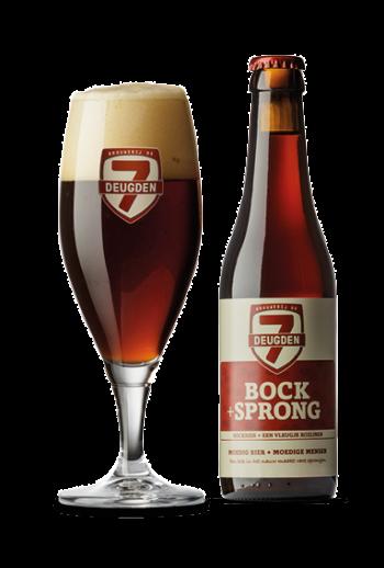 Beer beerglasslogo 2293
